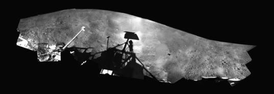Surveyor 1 panorama