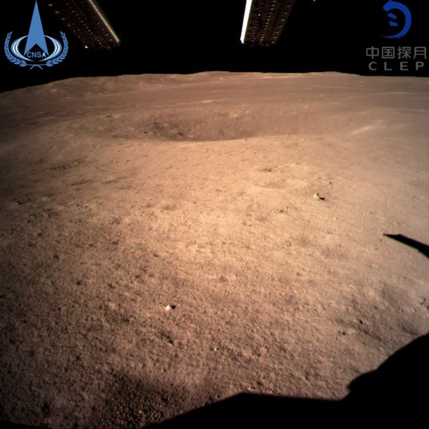 Chang'e-4's first image of the landing site