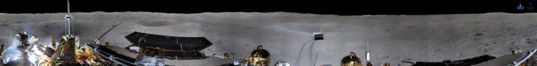 Chang'e-4's first complete panorama