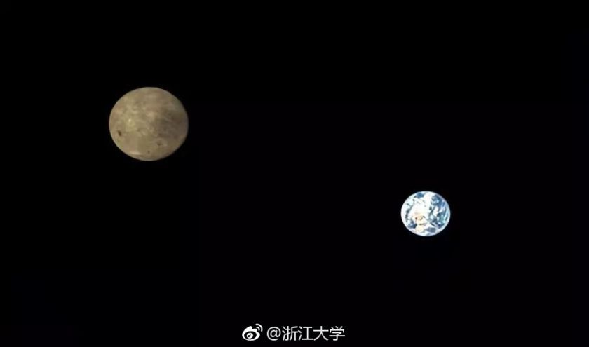 Lunar far side and Earth from Queqiao