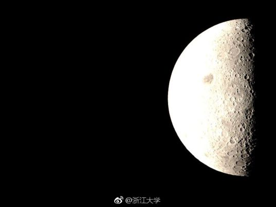 Lunar far side from Queqiao