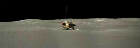 Chang'e-4 lander during lunar day 2