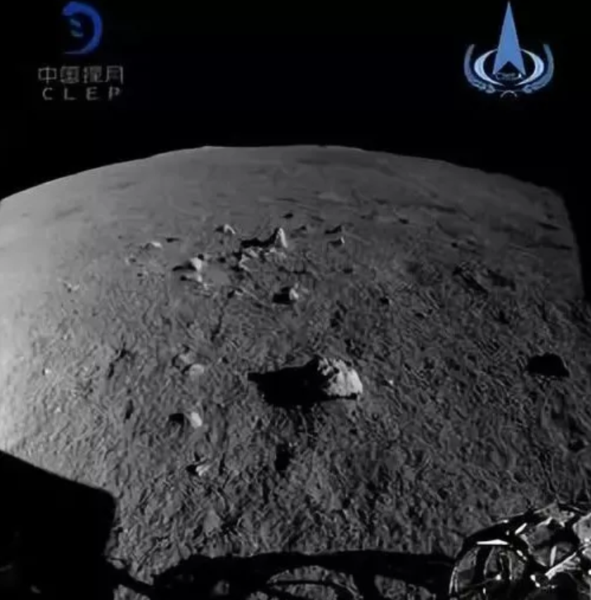 Yutu-2 finds some rocks