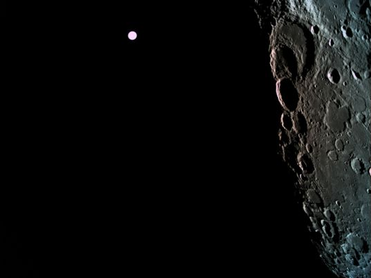 Lunar Far Side and Earth from Beresheet