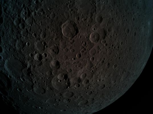 Lunar Far Side from Beresheet