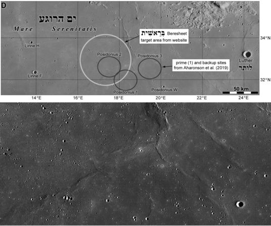 Beresheet landing site in Mare Serentitas
