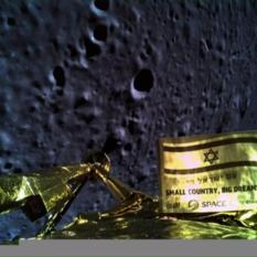 Beresheet images the Moon from 22 kilometers