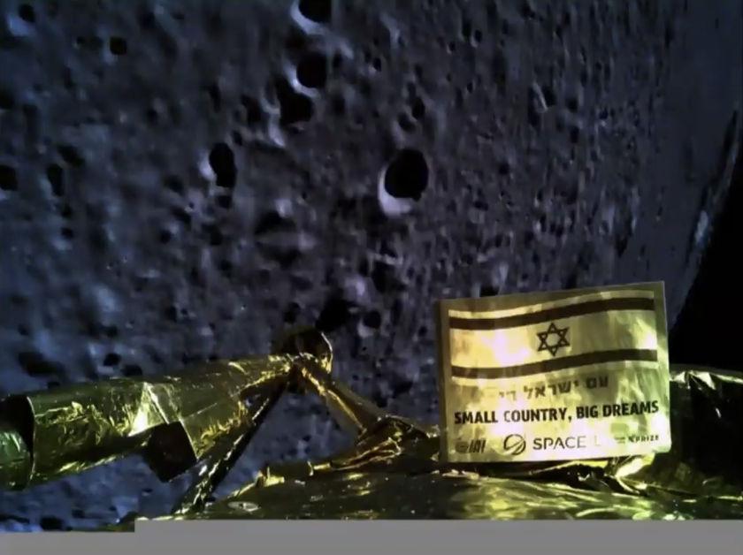 Beresheet images the Moon from 22 kilometers