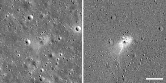 Changes to the lunar surface from the Beresheet impact