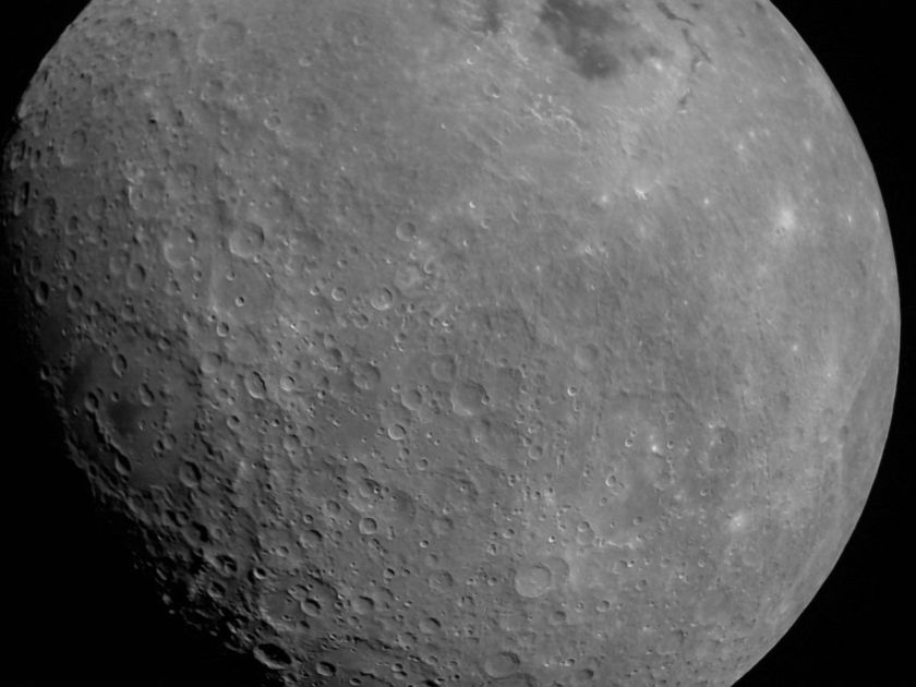 First Released Moon Picture by Chandrayaan-2
