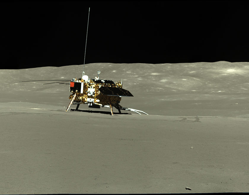 Chang'e-4 Lander from a Distance