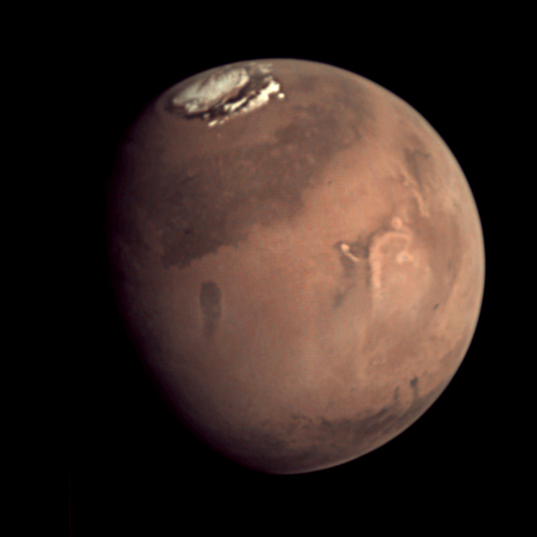 Mars from VMC, February 29, 2016