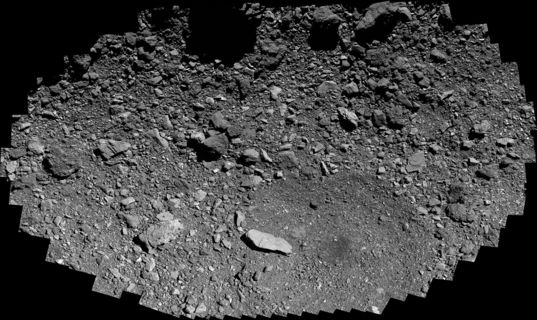Osprey backup sample site on asteroid Bennu