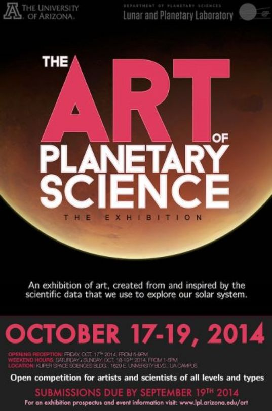 The Art of Planetary Science