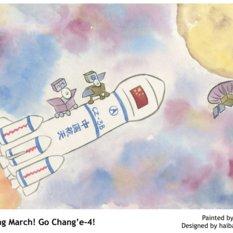 Go Long March! Go Chang'e-4!