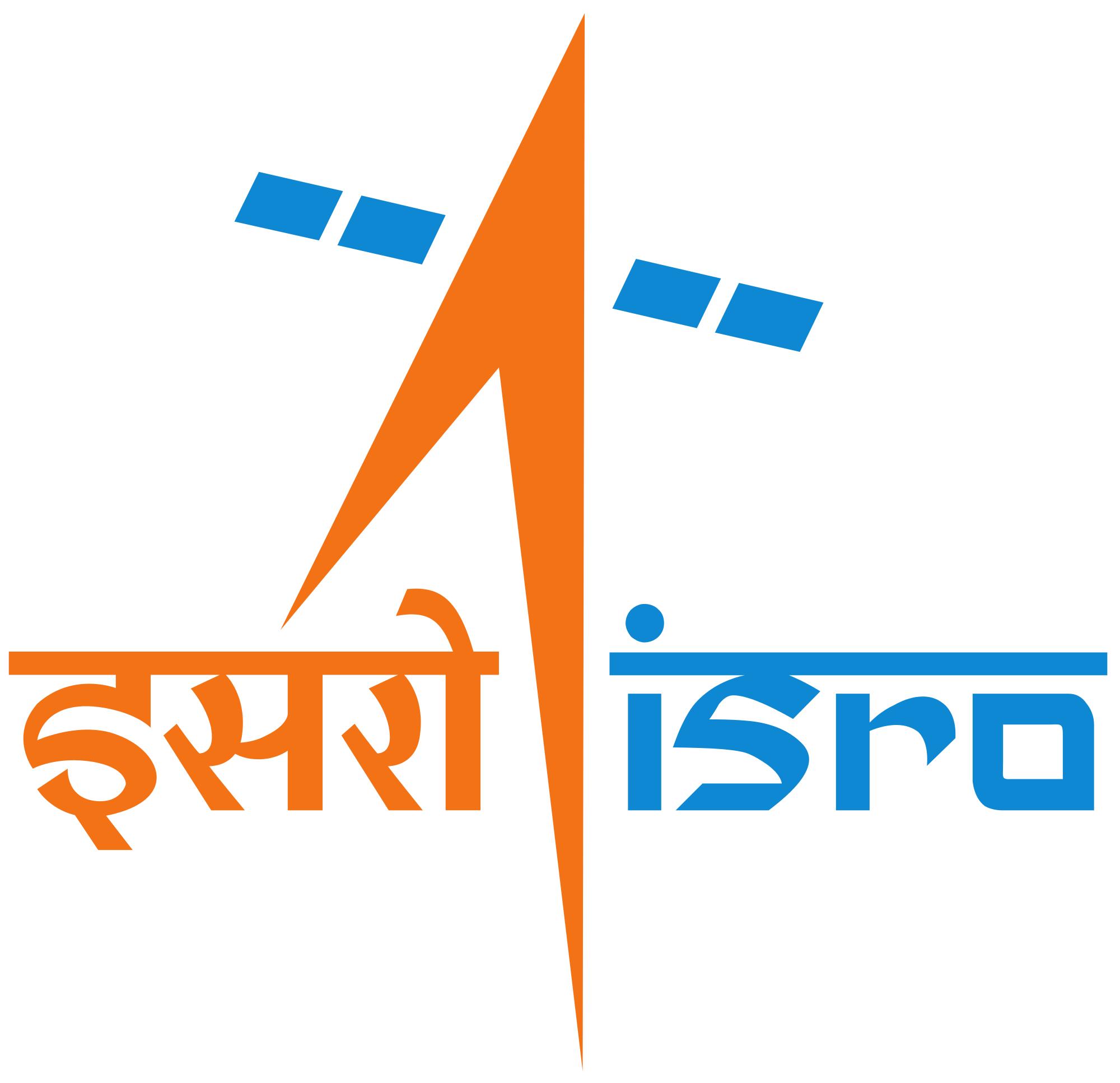 Image result for isro logo png