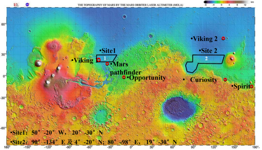 China Mars 2020 rover landing sites