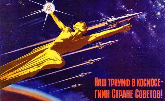 Vintage USSR space propaganda poster