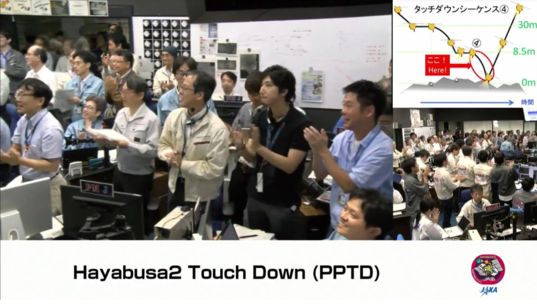 Applause in breaks out in mission control as Hayabusa2 rises from Ryugu
