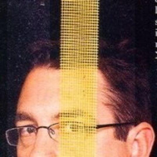 Michael Laine head shot