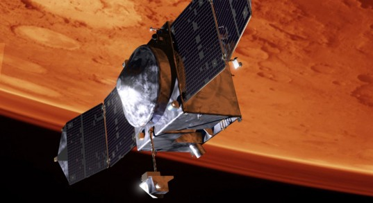 MAVEN Deep Dip at Mars