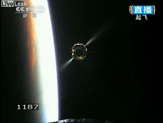 Chang'e 3 on its way to the Moon