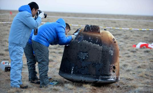 Chang'e 5 test vehicle