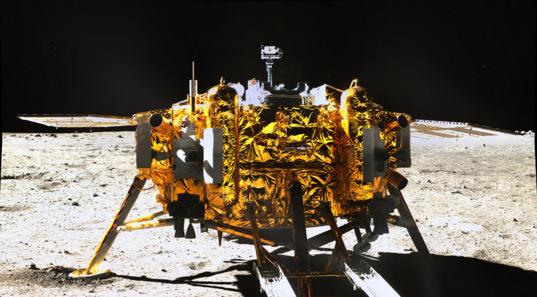Chang'e-3 lander from Yutu, December 15, 2013