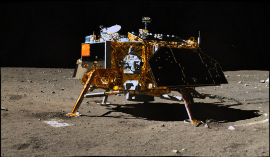 Chang'e 3 lander from the southeast, December 21, 2013