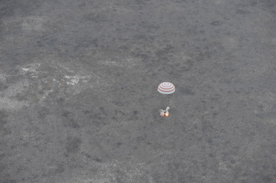 Soyuz TMA-16M landing