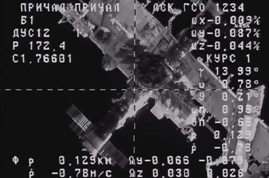 Progress M-29 view of ISS