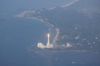 Akatsuki launches