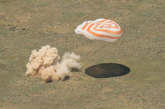 Soyuz TMA-19M touchdown