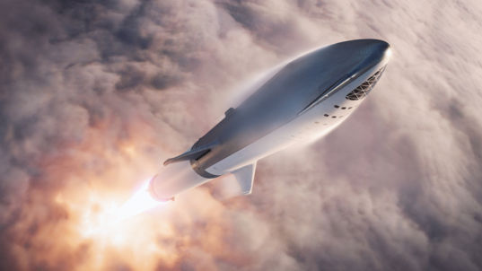 BFR in flight