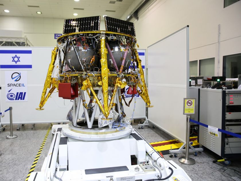 spacecraft beresheet - photo #5