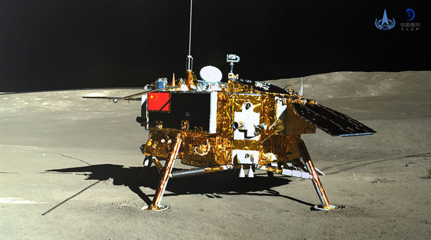Chang'e-4 lander as seen from Yutu-2