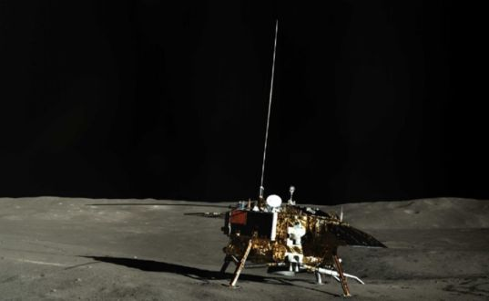Chang'e-4 lander from Yutu-2