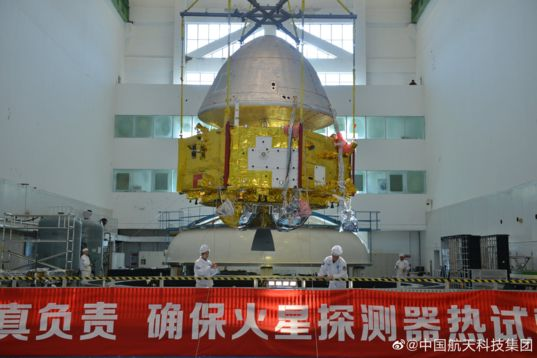 China Mars 2020 Spacecraft