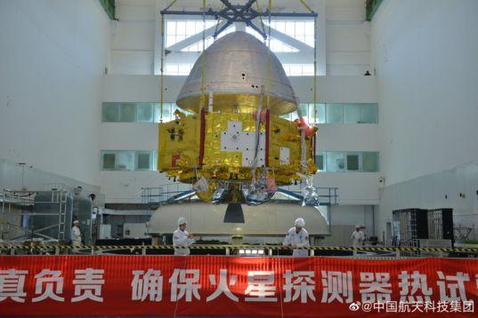 China Mars 2020 Spacecraft