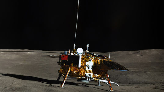 Chang'e-4 Lander in High Resolution