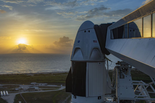 A New Dawn for Human Spaceflight