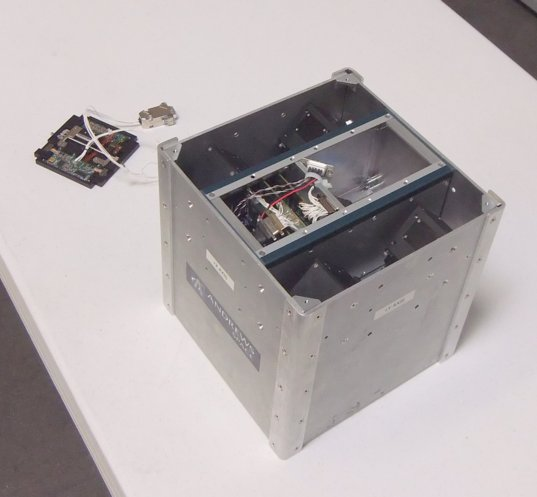 Microsatellite with four control moment gyroscopes