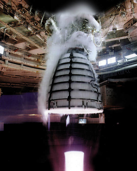 The RS-25 engine