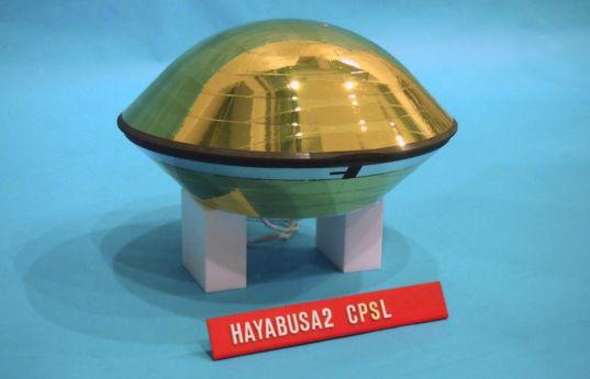Hayabusa2 capsule