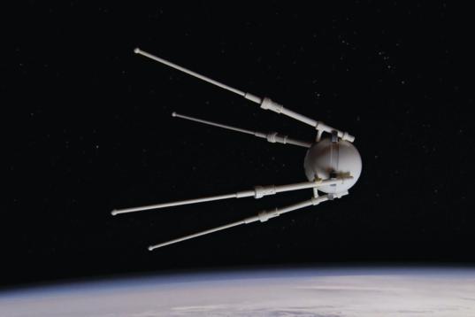 LEGO Sputnik