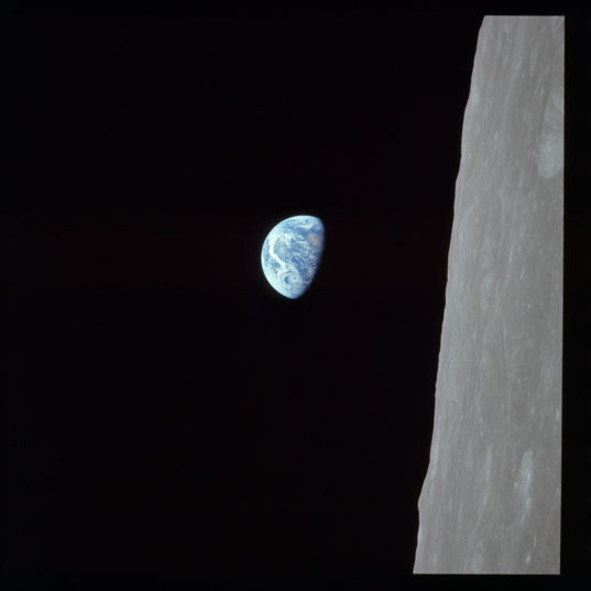 Earthrise (original)