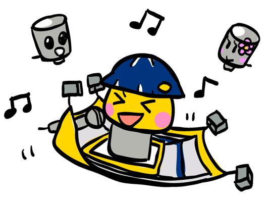 Sing it, IKAROS!