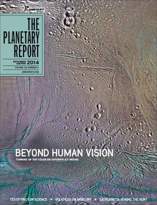 Beyond Human Vision