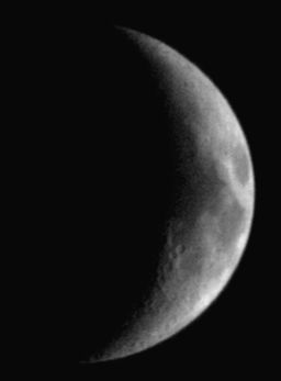 Chandrayaan-1's first image of the Moon
