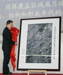 Wen Jiabao unveils Chang'e 1's first Moon photo